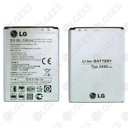 Obrázek Baterie BL-59UH pro mobilní telefon LG