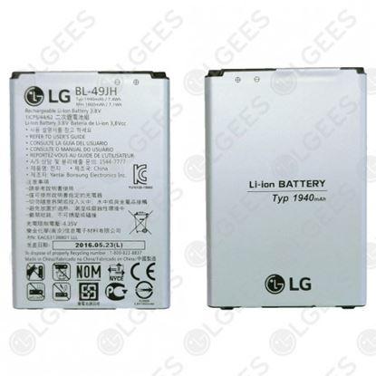 Obrázek Baterie BL-49JH pro mobilní telefon LG