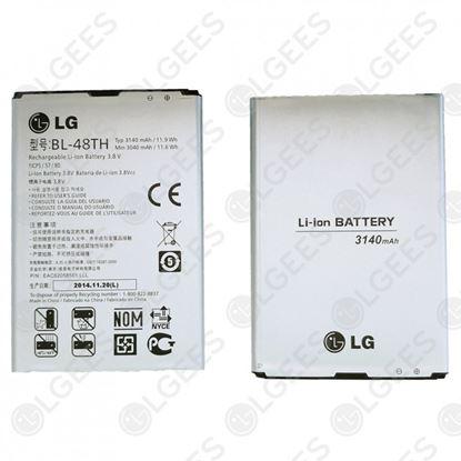 Obrázek Baterie BL-48TH pro mobilní telefon LG