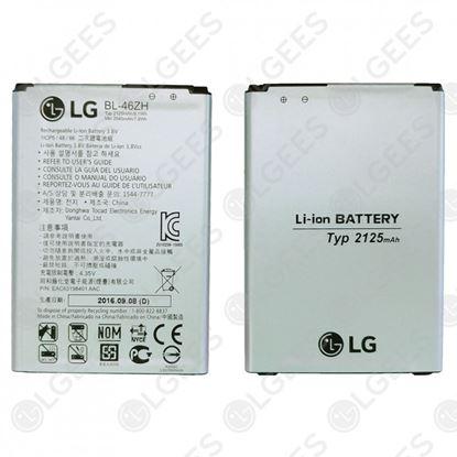 Obrázek Baterie BL-46ZH pro mobilní telefon LG