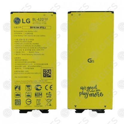 Obrázek Baterie BL-42D1F pro mobilní telefon LG