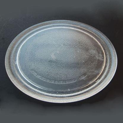 Obrázek Talíř do mikrovlnné trouby LG 3390W1G005D  245mm - !!!